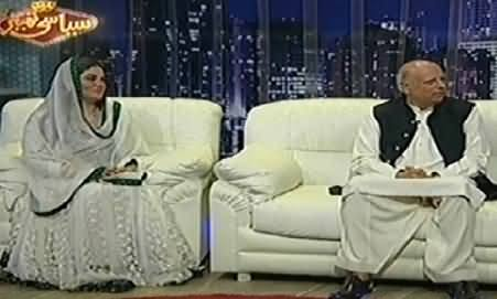 Syasi Theater (Eid Special on Express News) – 30th July 2014