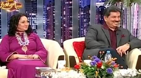 Syasi Theater (Faisal Saleh Hayat & Sonia Khan) – 20th April 2015