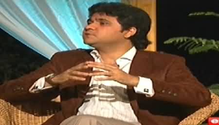 Syasi Theater on Express News – 15th July 2014