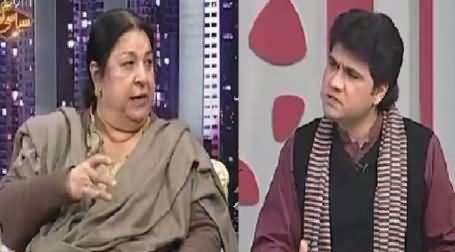 Syasi Theater on Express News – 19th January 2015