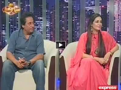 Syasi Theater on Express News – 22nd September 2014