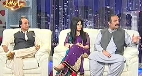 Syasi Theater on Express News – 28th July 2014