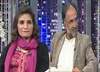 Syasi Theater on Express News – 8th February 2016