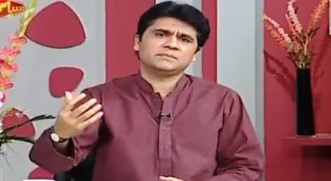 Syasi Theater on Express News (Comedy Show) - 5th September 2016