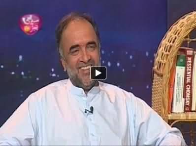 Syasi Theater (Qamar Zaman Qaira As Guest) – 16th June 2014