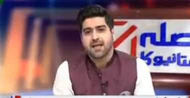 Syed Ali Haider's Interesting Comments on APC and Fazal ur Rehman's Statement
