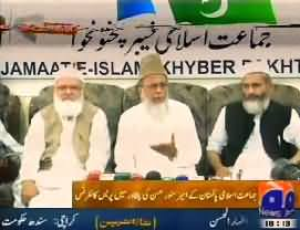 Syed Munawar Hassan (JUI Chief) Press Conference in Peshawar - 27th August 2013