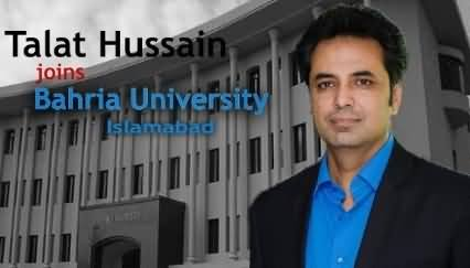 Syed Talat Hussain Joins Bahria University As Project Director