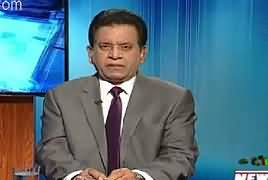 Taakra (Discussion on Latest Issues) – 5th August 2017