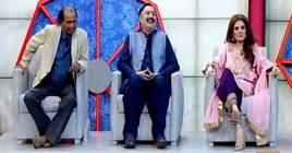 Taaro Se Karen Batain (Eid Special Comedy Show) – 22nd August 2018