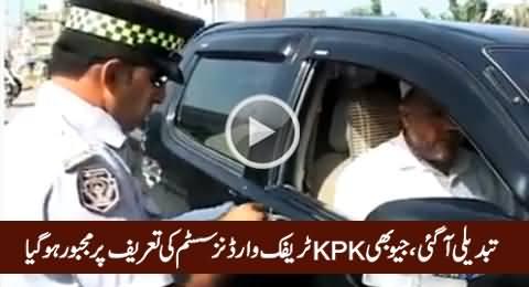 Pakistani Political Posts   Pakistani Political Scandals