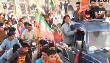 Tabdeeli Aa Gai: Go Nawaz Go Rally in Sargodha Organized by PMLN MNAs and MPAs