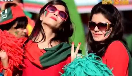 Tabdeeli Aa Gai Hai, Watch Special Video of Junoon in PTI Jalsa Rahim Yar Khan