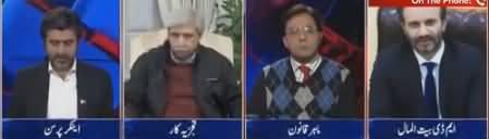 Tabdeeli Ameer Abbas Kay Sath (172 Names on ECL) - 31st December 2018