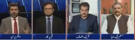 Tabdeeli Ameer Abbas Kay Sath (Imran Khan Speech) - 30th November 2018