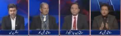 Tabdeeli Ameer Abbas Kay Sath (India Exposed) - 26th February 2019