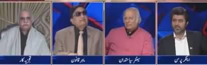 Tabdeeli Ameer Abbas Kay Sath (NRO, Deal or Dheel) - 11th February 2019