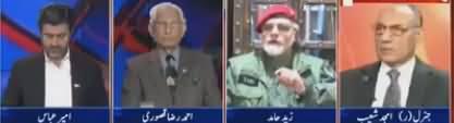 Tabdeeli Ameer Abbas Kay Sath (Pakistan Ki Jag Hansai) - 28th February 2019