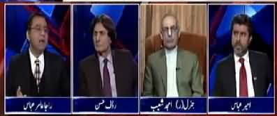 Tabdeeli Ameer Abbas Ke Sath (Current Issues) - 16th January 2019