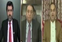 Tabdeeli Ameer Abbas Ke Sath (700 Arab Ki Money Laundering) – 13th November 2018