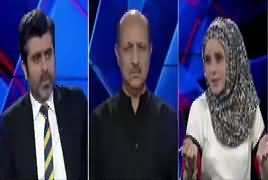 Tabdeeli Ameer Abbas Ke Sath (Fake Accounts Case) – 11th July 2019