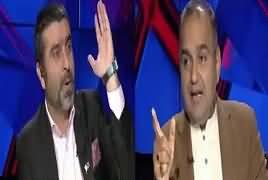 Tabdeeli Ameer Abbas Ke Sath (Ishaq Dar's Assets) – 2nd October 2018