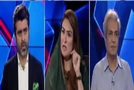 Tabdeeli Ameer Abbas Ke Sath (Judge Video Scandal) – 16th July 2019
