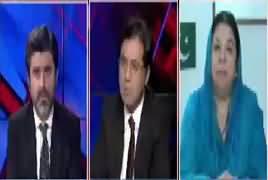 Tabdeeli Ameer Abbas Ke Sath (Nawaz Sharif Back in Jail) – 7th May 2019