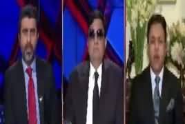 Tabdeeli Ameer Abbas Ke Sath (Opposition Mutahid Na Ho Saki) – 29th October 2019