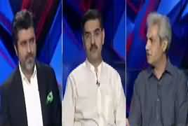 Tabdeeli Ameer Abbas Ke Sath (What Is Opposition's Plan?) – 26th June 2019
