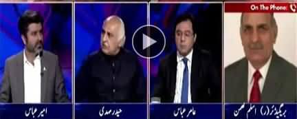 Tabdeeli Ameer Abbas Ke Sath (Why Bilawal Angry on NAB) - 13th March 2019