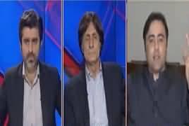 Tabdeeli Ameer Abbas Ke Sath (Will Farishta Get Justice)– 23rd May 2019