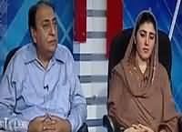 Tabdeeli (Discussion on Current Issues) – 21st June 2016