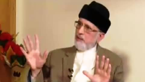 Tabdeeli (Dr. Tahir ul Qadri Exclusive Interview) – 20th June 2016