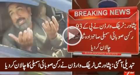 Tabdeeli in KPK: MPA Sahibzada Sanaullah Gets Challan by KPK Traffic Police