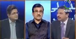 Tabdeeli Ka Safar On Aaj News (Modi Ka Jangi Junoon) – 7th March 2019
