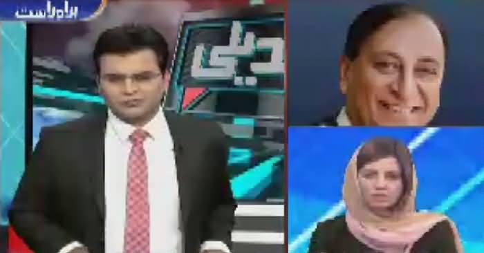 Tabdeeli (Parliament Mein Shoor Sharaba) – 14th December 2016