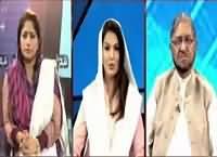 Tabdeeli Reham Khan Kay Saath (2nd Part of Panama Leaks) – 9th May 2016