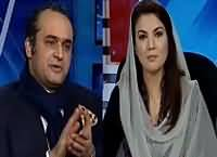 Tabdeeli Reham Khan Kay Saath (8 Years of Democracy) – 6th January 2016