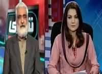Tabdeeli Reham Khan Kay Saath (Aaj Ka Pakistan) – 23rd March 2016