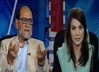 Tabdeeli Reham Khan Kay Saath (Adalati Ahkamat) – 15th March 2016
