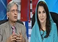 Tabdeeli Reham Khan Kay Saath (Aitzaz Ahsan Exclusive) – 21st January 2016