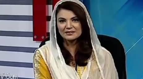 Tabdeeli Reham Khan Kay Saath (APS Incident Anniversary) – 16th December 2015