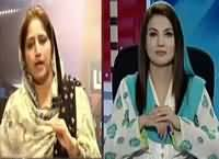 Tabdeeli Reham Khan Kay Saath (Budget 2016 - 2017) – 1st June 2016