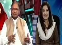 Tabdeeli Reham Khan Kay Saath (Cricket Ka Haal) – 21st March 2016