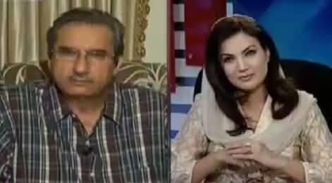 Tabdeeli Reham Khan Kay Saath (Dharna Khatam) – 30th March 2016