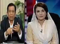 Tabdeeli Reham Khan Kay Saath (Ehtisab Sab Ka Hoga) – 26th April 2016