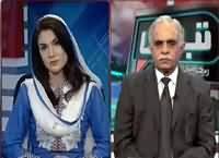Tabdeeli Reham Khan Kay Saath (Islamabad Dharna) – 29th March 2016