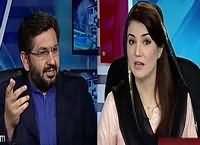 Tabdeeli Reham Khan Kay Saath (Issues of FATA) – 9th February 2016