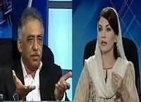 Tabdeeli Reham Khan Kay Saath (Judicial Commission) – 25th April 2016
